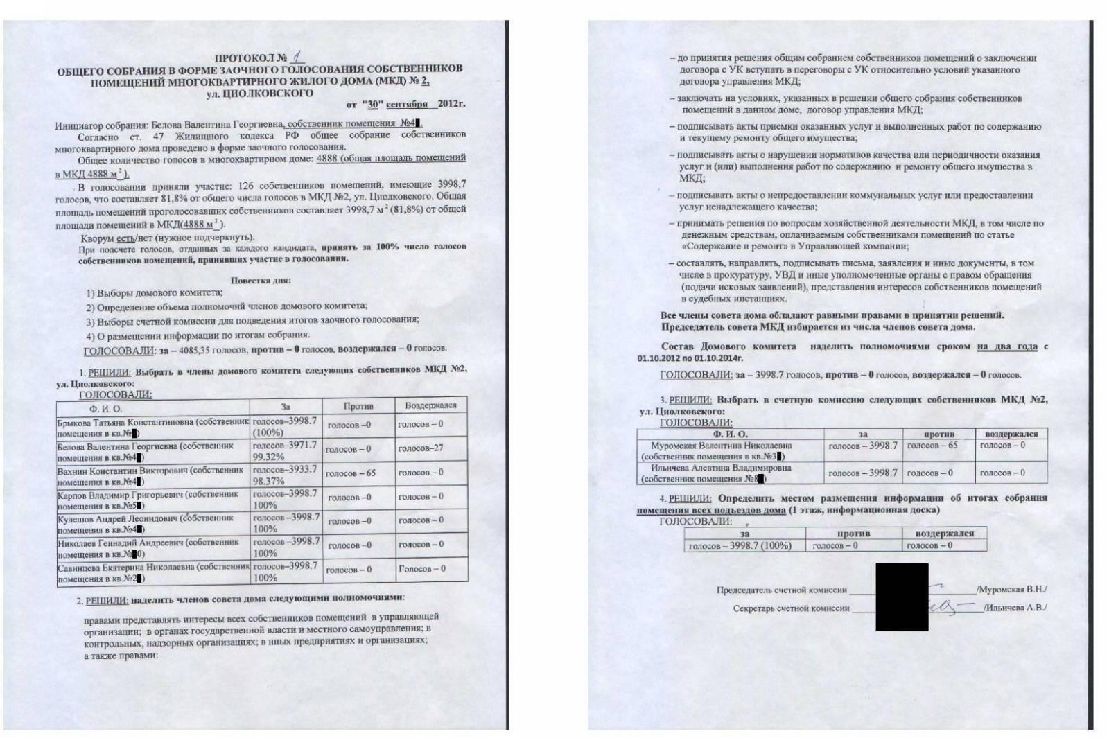 Документы для оформления шенгенской визы в Австрию